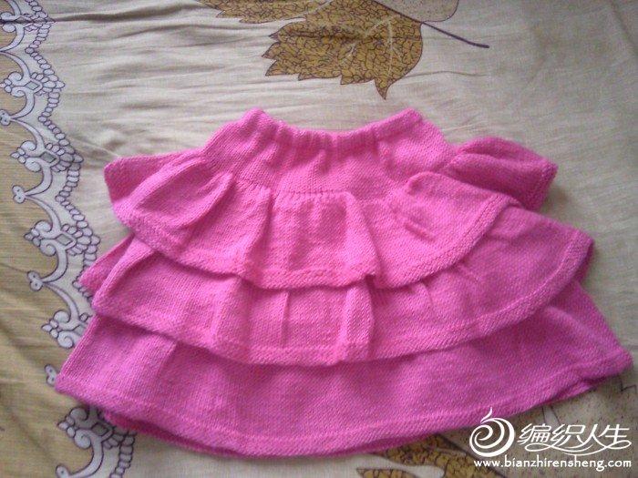 粉色蛋糕裙