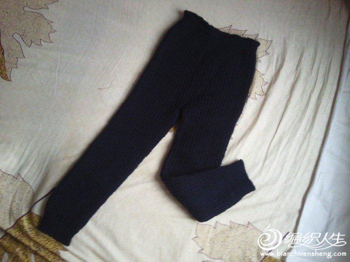 黑色的毛裤