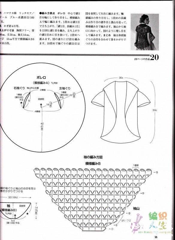 桌布衣图2.jpg