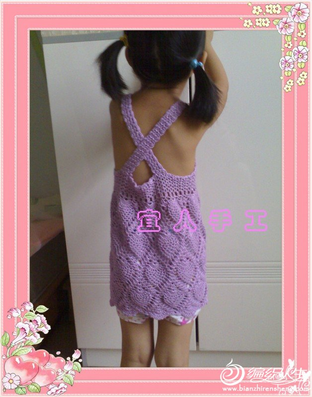 20110812680.jpg
