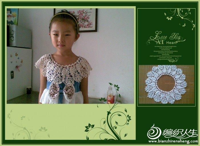 20110814(008)_����.jpg
