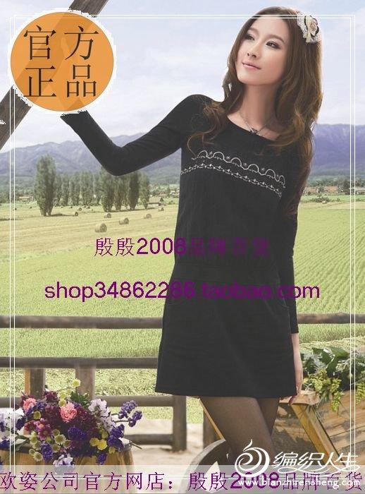 黑色春款连衣裙.jpg