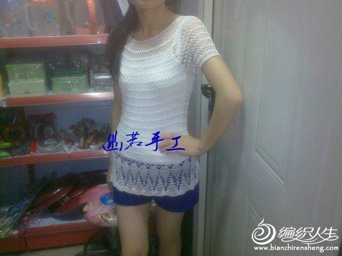 20110814001_meitu_5.jpg