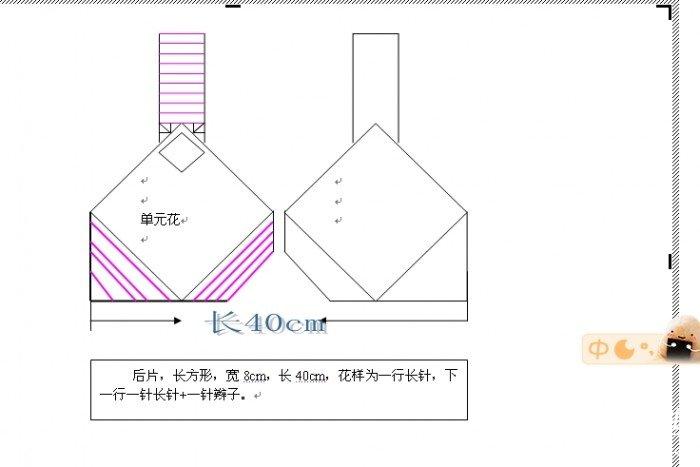 单元花-2.jpg