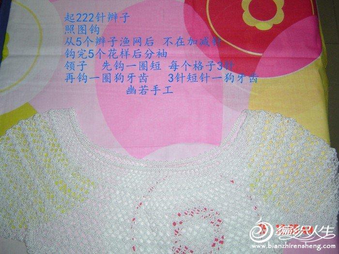 DSC00095_meitu_2.jpg203.jpg