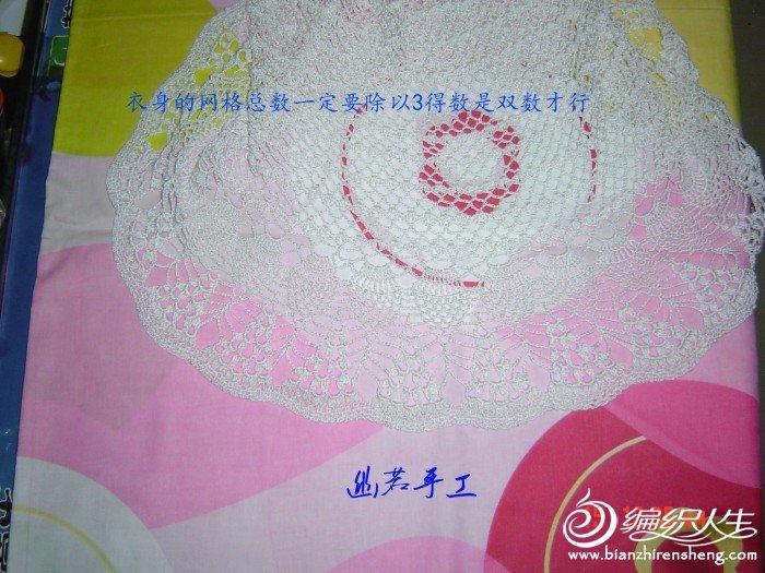 DSC00096_meitu_15.jpg507_meitu_4.jpg33.jpg
