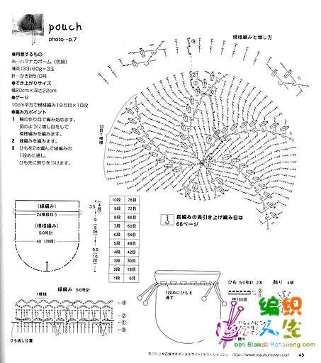 菠萝2.jpg