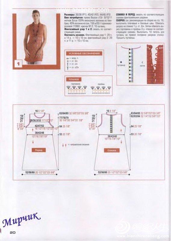 www.abianzh.com(19).jpg