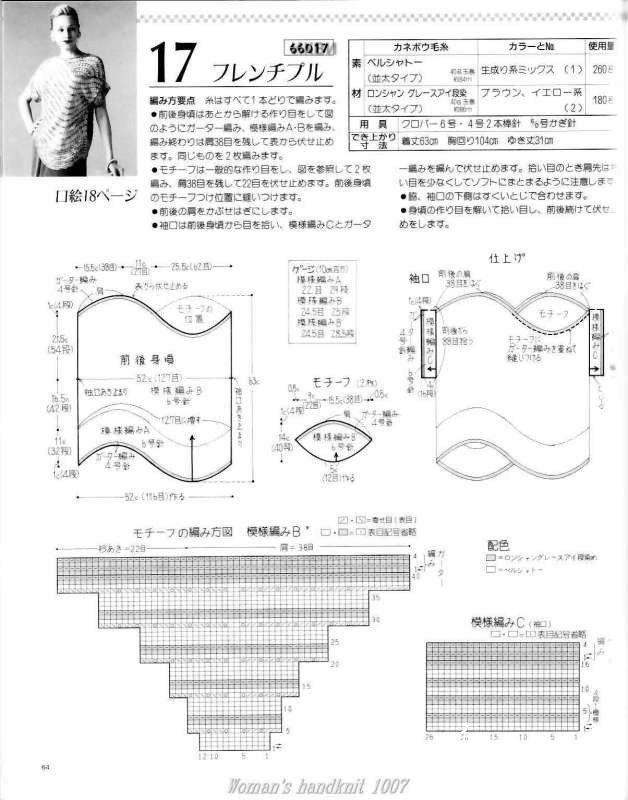孔雀花短袖1.jpg