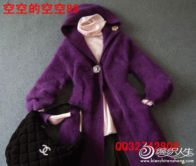 气质不凡的貂绒大衣