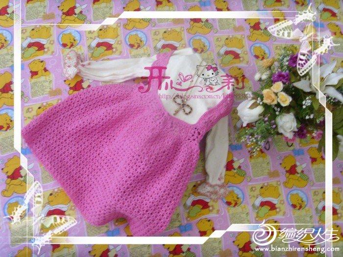 ST834360_conew1.jpg