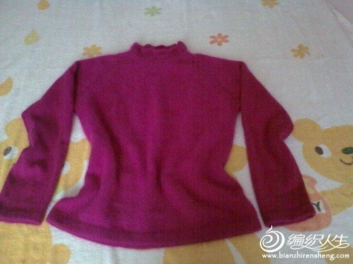 荷花羊绒衫