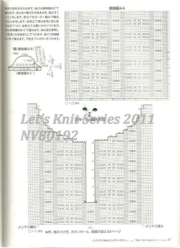 Let\'s Knit Series 2011 NV80192_046.jpg