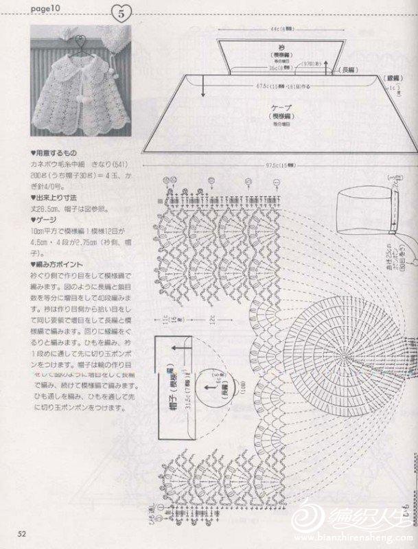 14_10644.jpg