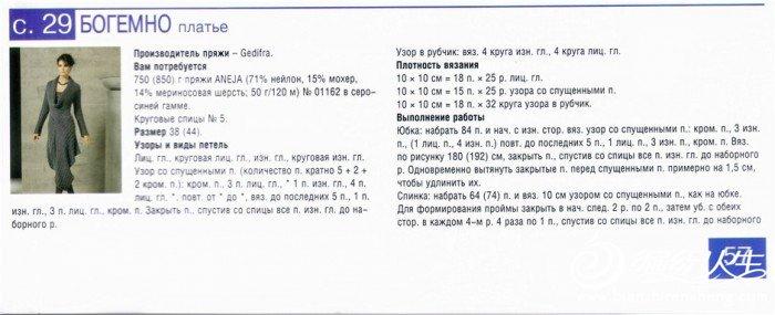 4ea054df1973.jpg