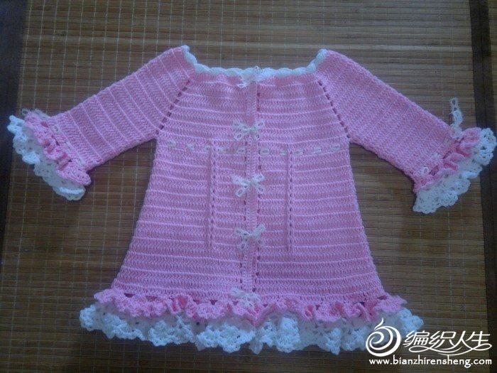 两穿长袖改版凌波仙子 (2).jpg
