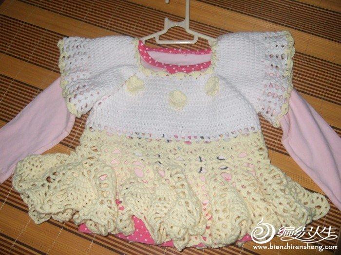 宝宝的裙衣