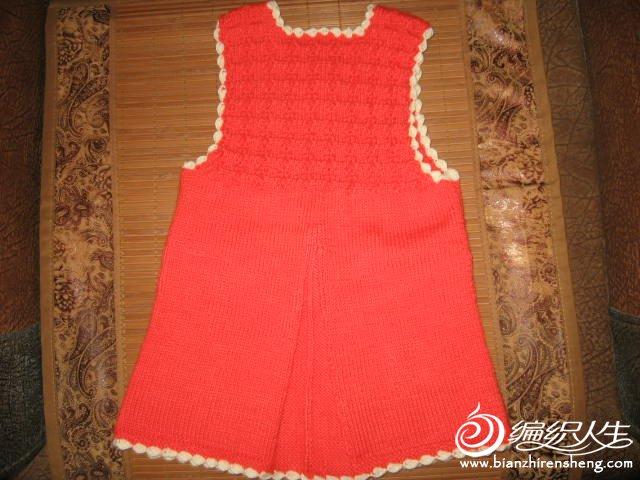 女孩背心裙2.JPG