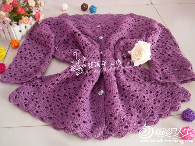 枚紫色1.png