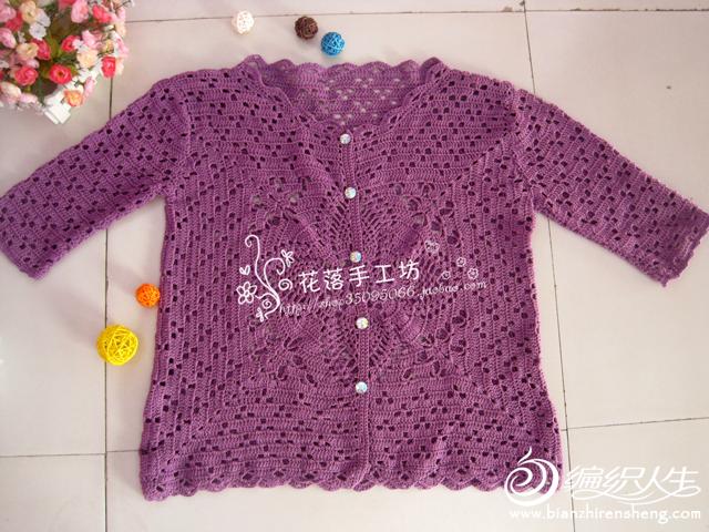 枚紫色3.png