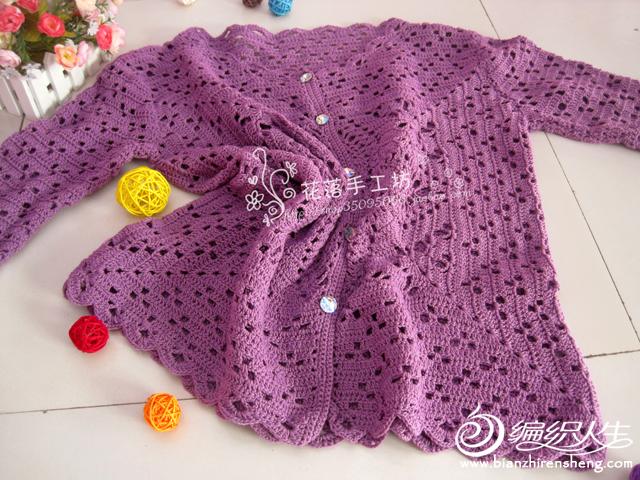 枚紫色4.png