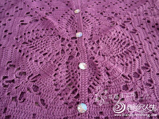 枚紫色5.png