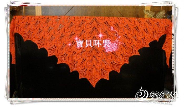 橘色落叶_副本.jpg