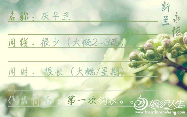 sc110521_1.jpg