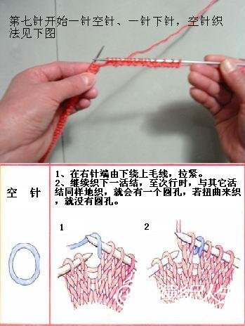 凤尾花的织法.jpg