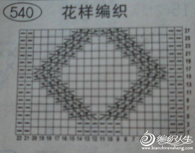 这是原图的编织图解,看不懂,我是看着原图猜着织的花样。