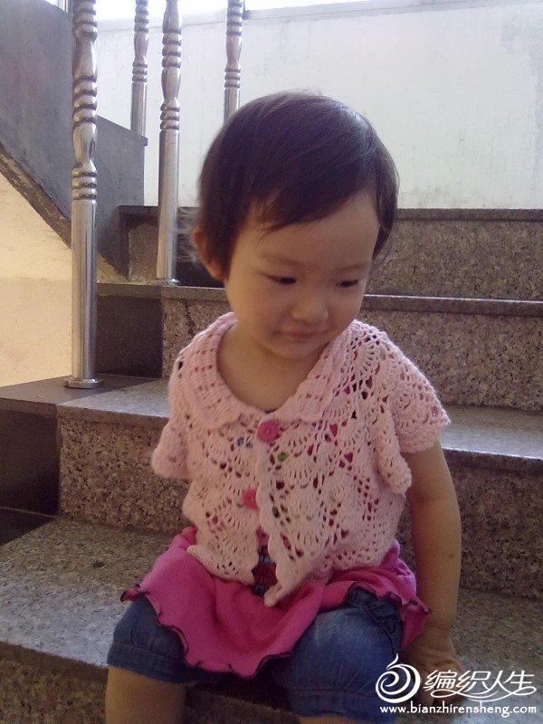 20110709522.jpg