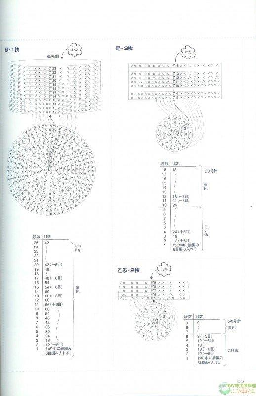 20_161270_b0e1d878be7ca6c.jpg