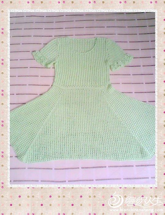 绿裙2.jpg
