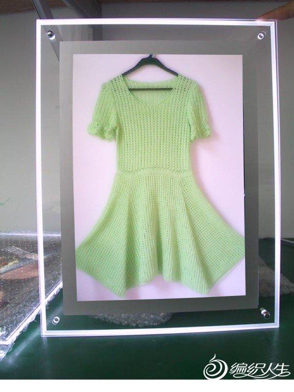 绿裙7.jpg