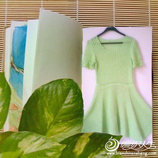 绿裙13.jpg