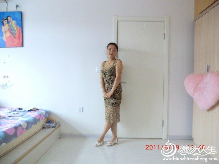 CIMG0948.JPG
