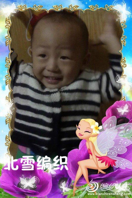 20110819218_meitu_1.jpg