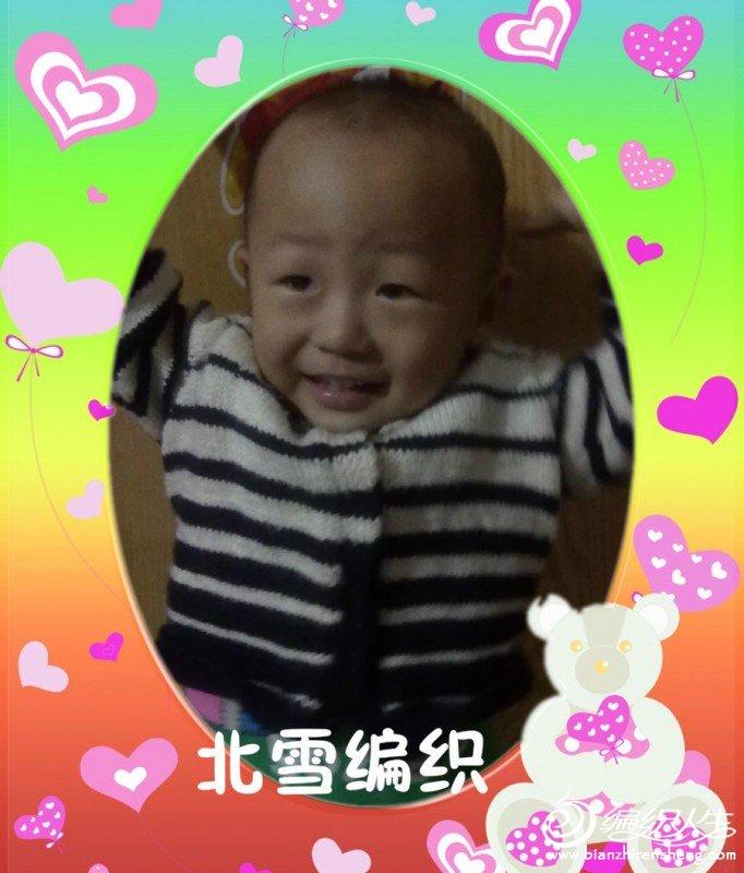 20110819218_meitu_2.jpg