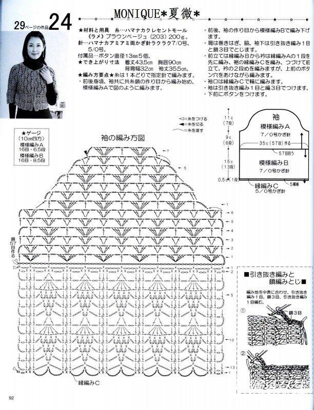 白色衣的图解-1.jpg