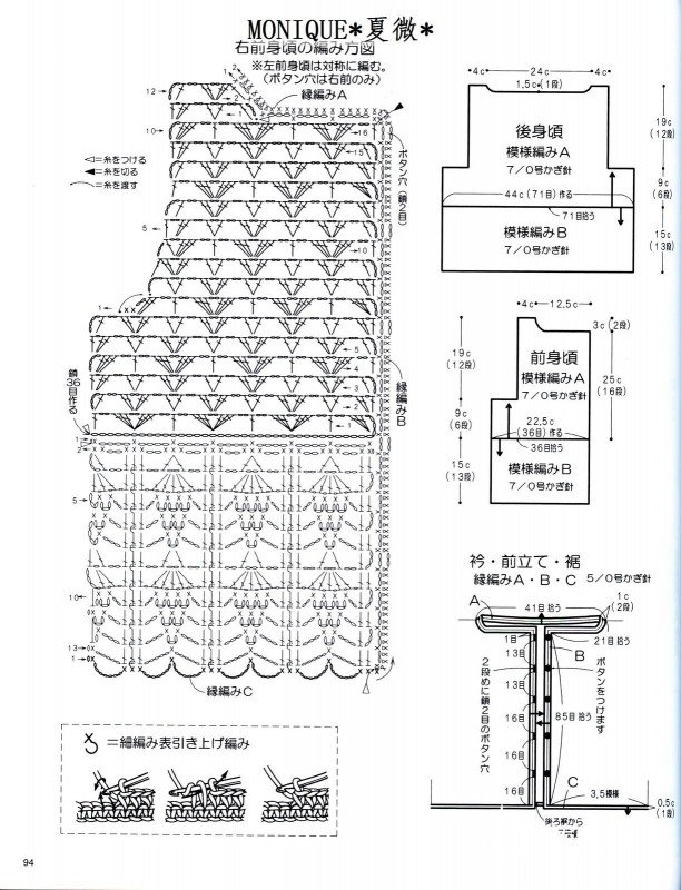 白色衣的图解-2.jpg