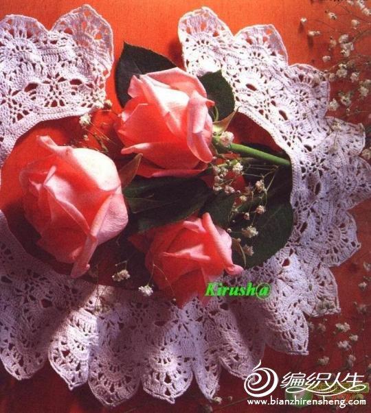 58_218129_a3edb3829d89eb3.jpg
