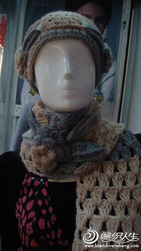 我的编织作品(安伯士断染线套帽) 001.jpg