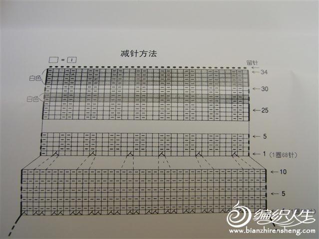 RIMG0629 (Small).JPG