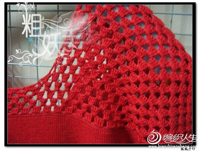 竹棉衣4.jpg