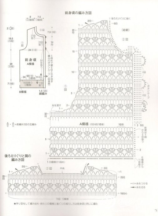 春秋外套 (2).jpg