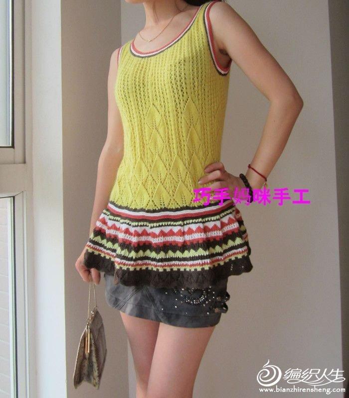 转:【巧手妈咪】-----金色阳光-----裙摆式背心[葆蕊羊绒] - 随心索衣 - 随心索衣