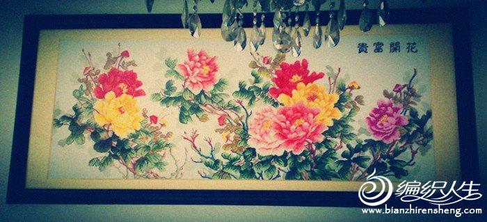 201108211899_副本.jpg