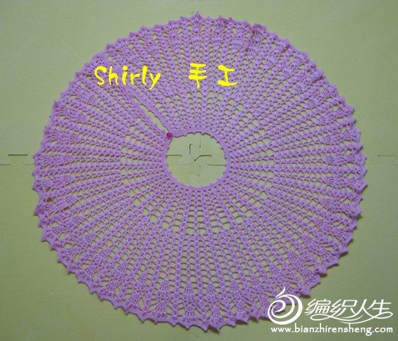 20110820-1 平铺是一个圆形.jpg