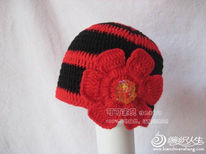 红黑花朵.jpg