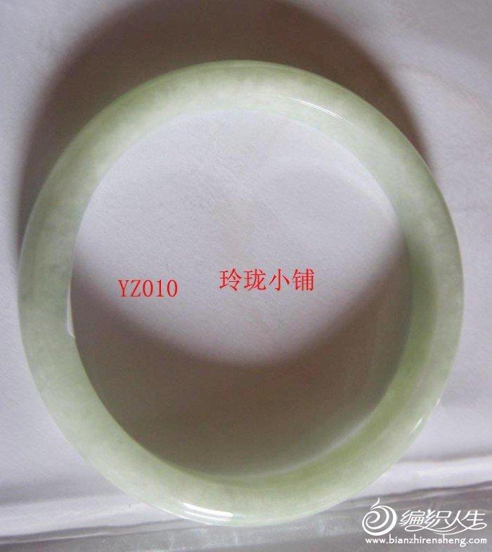 YZ010.jpg